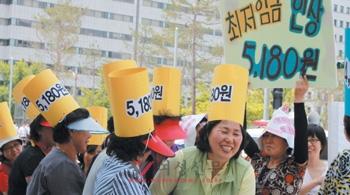 한국여성노동자회 제공abortion pill abortion pill abortion pill