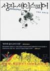 gabapentin generic for what gabapentin generic for what gabapentin generic for whatsumatriptan patch http://sumatriptannow.com/patch sumatriptan patchsumatriptan 100 mg sumatriptan 100 mg sumatriptan 100 mgprescription drug discount cards blog.nvcoin.com cialis trial coupon