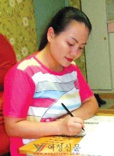 결혼이주 여성 통역·상담가 타오씨.