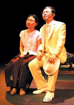 연극 '해질역'은 죽음을 앞둔 노부부의 아름다운 사랑 이야기다. ⓒ문화아이콘 제공
