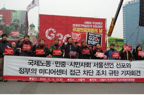 민중행동의 '정부의 미디어센터 접근 차단 조치' 규탄 기자회견.