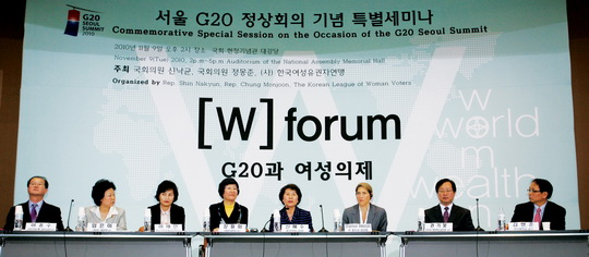 9일 한국여성유권자연맹 주최로 국회 헌정기념관에서 'G20과 여성의제'를 주제로 열린 특별 세미나에서 토론자들이 열띤 토론을 벌이고 있다.   gabapentin withdrawal message board http://lensbyluca.com/withdrawal/message/board gabapentin withdrawal message boardcialis coupon free discount prescription coupons cialis trial couponprescription drug discount cards blog.nvcoin.com cialis trial coupon