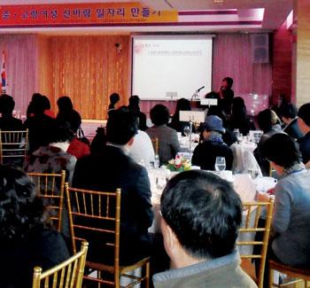 서초여성인력개발센터 주최로 9일 열린 '중·고령 여성 신바람 일자리 만들기' 세미나에서 패널들이 토론하고 있다.