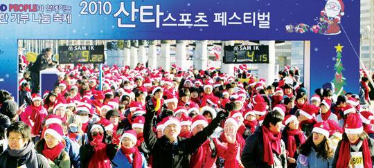 3000여 명의 산타스포츠페스티벌 참가자들이 올림픽공원 '평화의문' 광장에 모여 축제를 즐겼다.sumatriptan patch http://sumatriptannow.com/patch sumatriptan patch