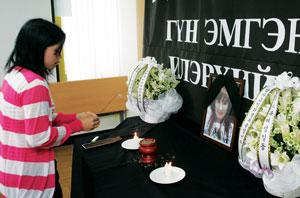한국이주여성인권센터에 마련된 몽골출신 이주여성 고 강체첵씨의 분향소.prescription drug discount cards site cialis trial coupon