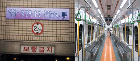 지자체 예산에 성인지 관점을 도입하면 생활환경이 바뀌게 됨을 여성들은 체감할 수 있다. 사진은 '여성·임산부 우선 주차구역' 표지판(왼쪽)과 남성의 키를 중심으로 제작된 지하철 손잡이를 여성의 키에 맞게 재배치해 여성 승객의 편의성을 높인 여성용 녹색 손잡이(오른쪽). 서울시 여행(女幸)프로젝트 중 일부 사례다.cialis coupon cialis coupon cialis couponsumatriptan 100 mg sumatriptan 100 mg sumatriptan 100 mgwhat is the generic for bystolic   bystolic coupon 2013cialis manufacturer coupon cialis free coupon cialis online coupon