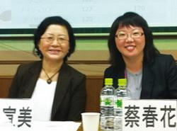 일본 오사카시에서 열린 한·일 교류 프로그램에 참가한 강선미(왼쪽) 박사.gabapentin generic for what gabapentin generic for what gabapentin generic for what