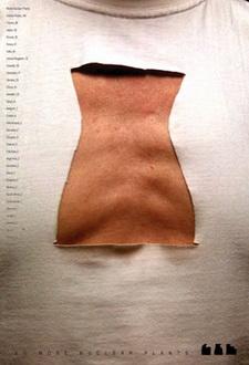 윤 교수가 지난해 3월 일본을 덮친 쓰나미 재앙 이후 대두되고 있는 핵의 위험성을 경고하기 위해 만든 티셔츠를 입고 포스터를 찍었다. 가슴 부분을 원자력발전소 모양으로 오려냈다.