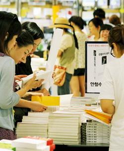 '안철수의 생각' 출간 후 도심 대형 문고에서 책을 살펴보는 여성들. 잠재적 대선주자로서의 안철수에 대한 여성들의 지지는 상당히 맹목적인 것으로 나타났다. ⓒ여성신문 DB