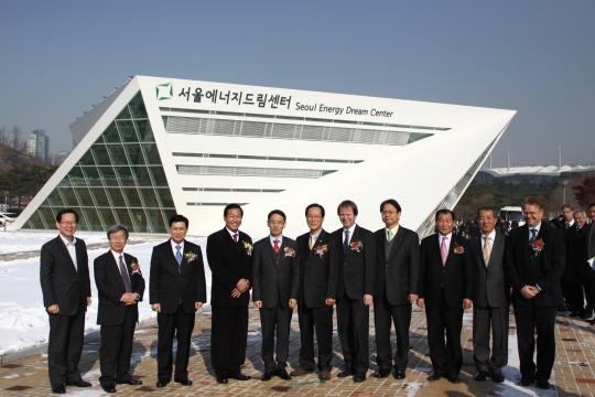 서울에너지드림센터 개관식을 개최 모습.sumatriptan 100 mg sumatriptan 100 mg sumatriptan 100 mg