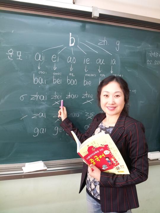 진주 금성초등학교에서 중국어를 가르치는 진춘옥씨.sumatriptan 100 mg sumatriptan 100 mg sumatriptan 100 mgprescription drug discount cards site cialis trial coupon