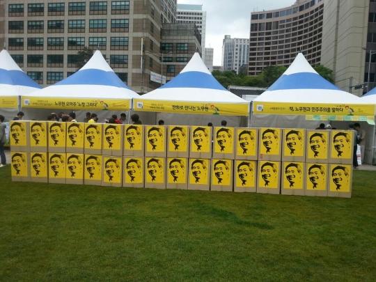 노무현 전 대통령 서거 4주기를 맞아 서울시청광장에서 추모문화제가 열린다. ⓒ노무현재단 공식 트위터