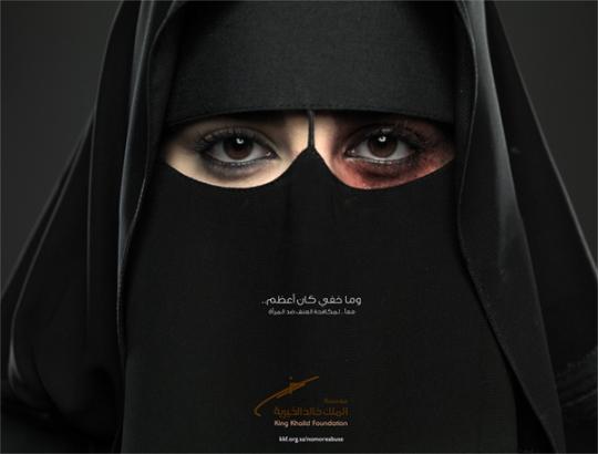 사우디 압둘라 국왕이 주도한 가정폭력 추방 광고. cialis coupon cialis coupon cialis coupon