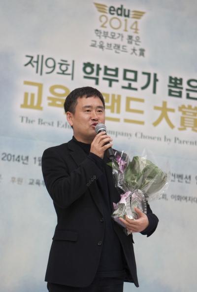 '바른 교육상'을 받은 SBS 신년특집 스페셜 '부모 vs 학부모' 팀을 대표해 박두선 CP가 수상 소감을 말하고 있다. ⓒ이정실 여성신문 사진기자