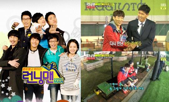 사진=SBS 예능 프로그램 런닝맨 홈페이지, 방송 화면 캡처.