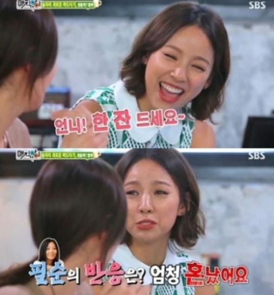 사진=SBS 방송화면 캡처