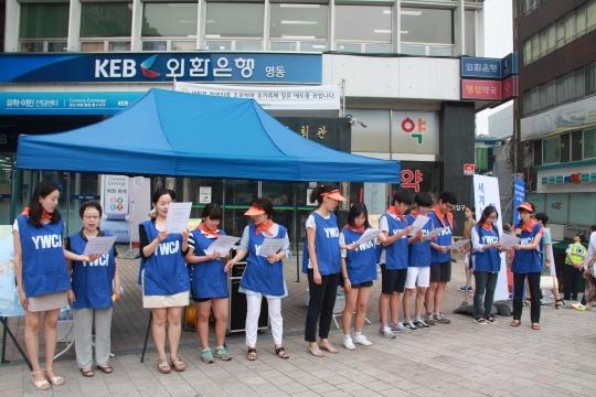 8월 5일 서울 명동에서 펼쳐진 YWCA 탈핵 불의날 캠페인에서 노후 핵발전소인 고리 1호기, 월성 1호기 가동 중지와 신규 핵발전소 건설 반대를 위한 서명을 받고 있다. ⓒ한국YWCA연합회