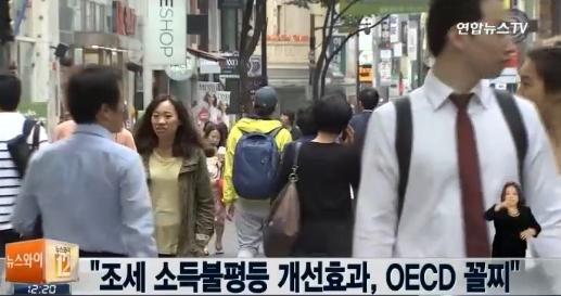 한국 OECD 꼴찌 수준 ⓒ뉴스와이 캡처