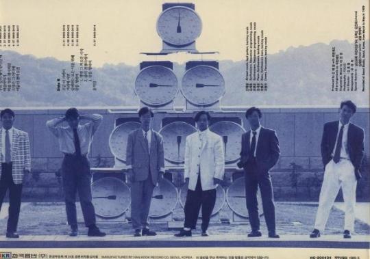 밴드 무한궤도 멤버들 중 가운데 흰 옷을 입은 신해철
