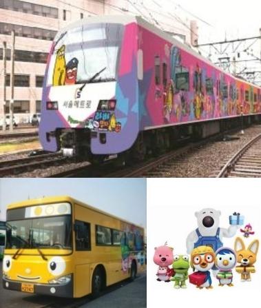 서울시가 라바 지하철(위)을 선보인다. 인기리에 운행 중인 타요 버스(아래 왼쪽)와 다음 차례가 될 것으로 기대를 받고 있는 애니메이션 뽀로로의 대모험(아래 오른쪽)