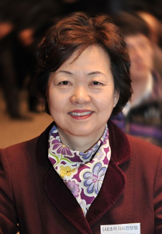 (사)소비자시민모임 김자혜 회장은 제19회 소비자의 날 기념식에서 국민훈장 목련상을 수상하였다. ⓒ소비자시민모임
