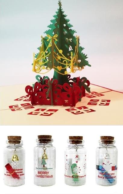 정교하고 화려한 크리스마스 카드(위) 유리병 속 장식과 편지가 든 이색 카드(아래) ⓒ지마켓 제공