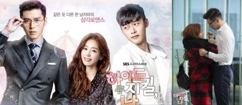 SBS 수목드라마 하이드 지킬, 나에서 남성 주인공은 이중인격을 갖고있다.