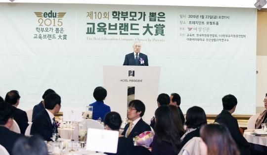 선정위원장을 맡은 문용린 전 교육부 장관이 축사를 하고 있다. ⓒ이정실 여성신문 사진기자