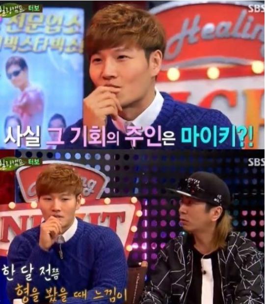 힐링캠프에 출연한 김종국과 김정남 ⓒSBS '힐링캠프' 방송 화면 캡쳐
