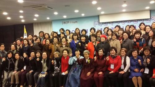 한국여성유권자연맹이 1월 27일 신년 하례식 겸 정기총회를 열었다. ⓒ여성신문