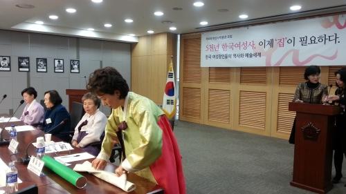 국회 여성가족위원회가 29일 국회 의원회관에서 여성사박물관 건립 관련 포럼을 열었다. 이 자리에 여성 장인들이 토론자로 참석했다. ⓒ여성신문