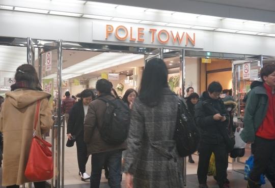 삿포로 시민들의 겨울 옷차림. 코트가 눈에 띈다. ⓒ민원석
