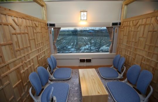서해금빛열차 온돌마루실 ⓒ코레일