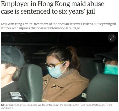 2월 27일 인도네시아 출신 가사도우미를 학대한 홍콩 집주인이 6년형을 받았다.sumatriptan patch sumatriptan patch sumatriptan patchsumatriptan 100 mg sumatriptan 100 mg sumatriptan 100 mg