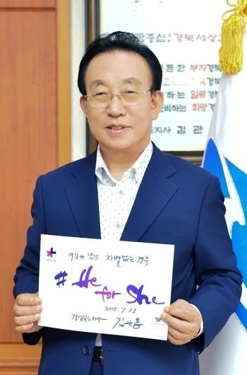 김관용 경북도지사 ⓒ여성신문