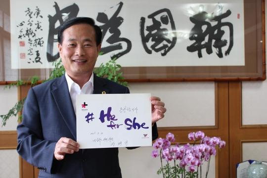 장대진 경북도의회 의장 ⓒ여성신문