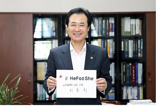 이동희 대구광역시의회 의장 ⓒ여성신문