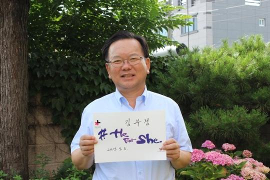 김부겸 새정치민주연합 전 의원 ⓒ여성신문