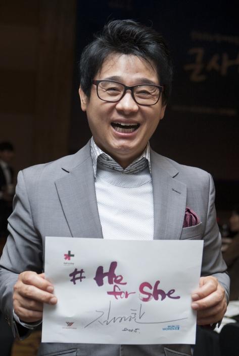 김병찬 아나운서 ⓒ이정실 여성신문 사진기자