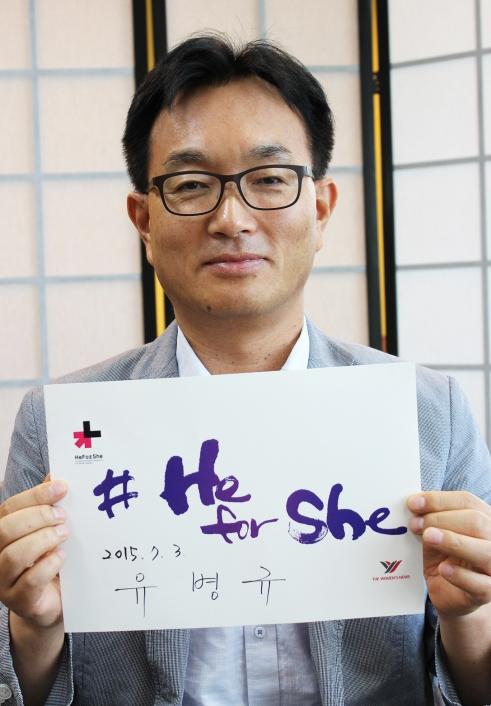 유병규 대구·경북 연구원 ⓒ여성신문
