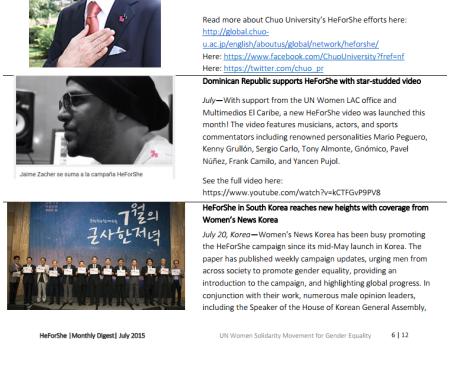 유엔여성이 발행하는 월간 『히포시(HeForShe)』 7월호에 실린 '한국의 히포시 캠페인', 여성신문에 보도되면서 새로운 국면 맞다' 제하의 기사(하단). ⓒ여성신문