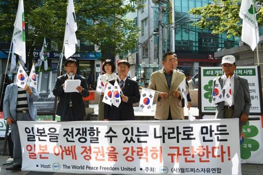 일본 집단자위권 법안이 가결된 19일 서울 세종로 네거리에서 월드피스자유연합 회원들이 일본 아베 정권의 이중성 문제점을 지적하며, 규탄 집회를 하고 있다. ⓒ월드피스자유연합