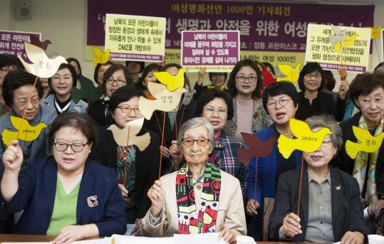 14일 열린 '여성평화선언 1000인 기자회견' 참석자들이 한반도의 평화를 기원하는 퍼포먼스를 펼치고 있다. ⓒ이정실 여성신문 사진기자