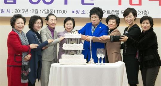 한국여성단체협의회 관계자들이 17일 창립 56주년 기념식에서 케이크 커팅을 하고 있다. ⓒ한국여성단체협의회
