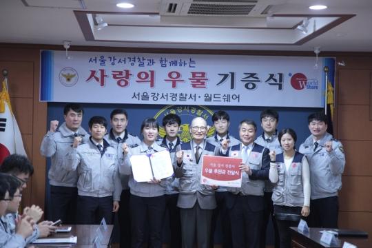 서울 강서경찰서-월드쉐어 사랑의 우물 기증식 ⓒ월드쉐어