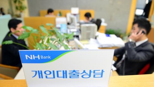 12월 29일 오후 서울 서대문구 농협에서 고객이 개인 대출 상담을 하고 있다. 새해부터는 소득 심사가 강화되고, 분할 상환을 유도하는 여신심사 가이드라인이 적용된다. ⓒ뉴시스·여성신문
