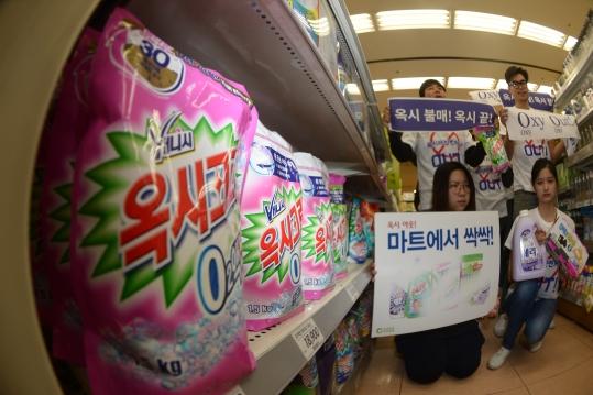 환경운동연합 회원들이 13일 오전 서울 중구 롯데마트 서울역점에서 옥시 불매를 촉구하며 피켓을 들고 있다. ⓒ뉴시스ㆍ여성신문