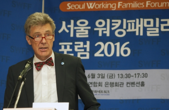 "게르하르트 사바틸 주한 유럽연합대표부 대사는 ""노동시장에서 양성평등을 더욱 강화해야 한다""라고 말했다.gabapentin generic for what http://lensbyluca.com/generic/for/what gabapentin generic for whatgabapentin withdrawal message board http://lensbyluca.com/withdrawal/message/board gabapentin withdrawal message boardsumatriptan patch http://sumatriptannow.com/patch sumatriptan patch"