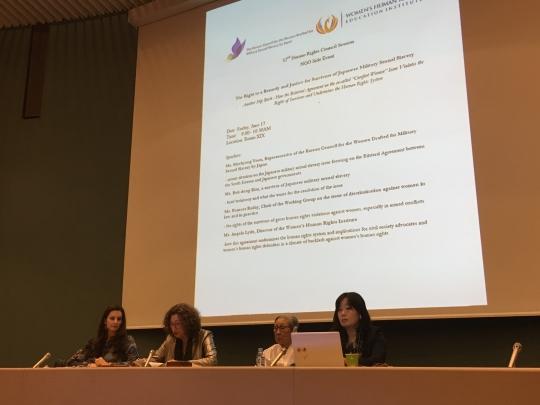 6월 17일(현지 시간) 스위스 제네바에서  '일본군성노예제 생존자들의 정의 회복에 대한 권리' 사이드이벤트가 열렸다. 프란시스 라데이(Frances Raday) 유엔 여성차별실무그룹 의장은 이날 행사에서 지난해 한일 양국 정부 간의 일본군성노예제에 관한 합의에 대해 비판했다. ⓒ한국정신대문제대책협의회 제공