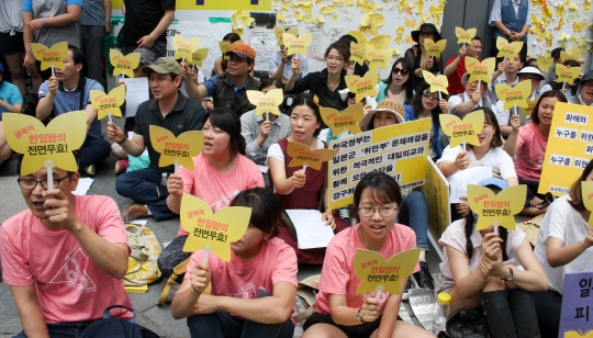 22일 오후 서울 종로구 중학동에서 열린 '제1236차 일본군성노예제 문제해결을 위한 정기 수요시위'에 참석한 시민들이 구호를 외치고 있다. ⓒ변지은 기자